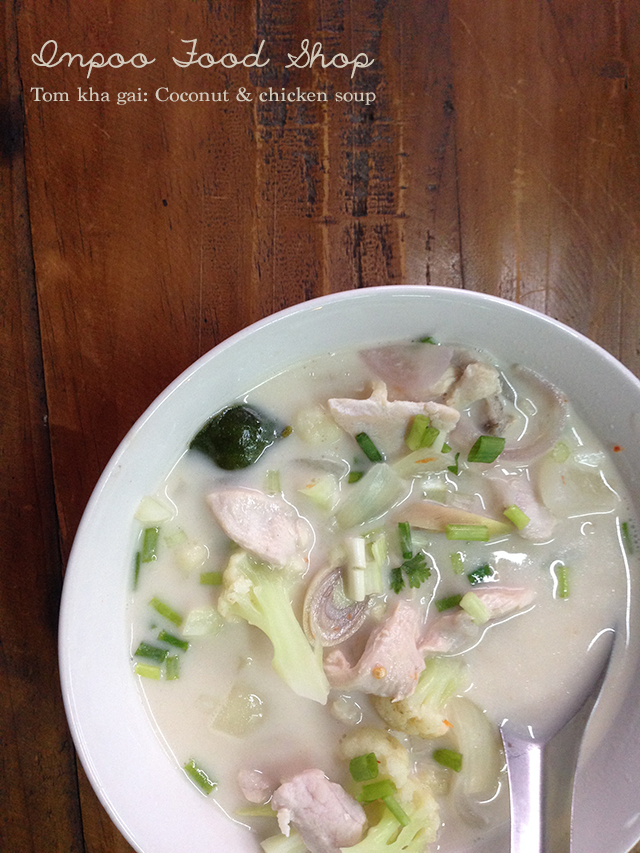 Tom kha gai at Inpoo Food Shop | Week of Eats: Chiang Mai edition | lizniland.com